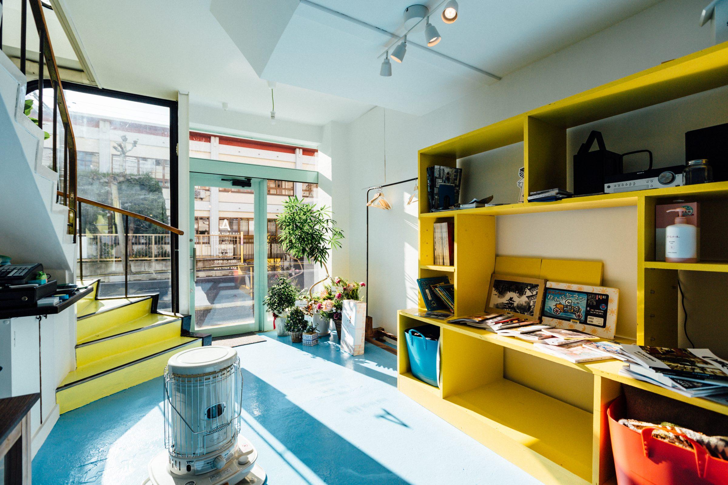 Shop photo hair salon ada for Ada beauty salon